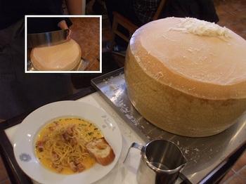 1-チーズ015.jpg