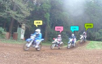 2 レース.jpg